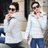 羽絨外套冬裝新款棉衣女短款韓版修身羽絨棉服學生加厚外套 Ic3497『毛菇小象』