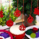 新年掛飾 過年裝飾掛件 元旦室內布置創意新年裝飾品創意春節小吊飾小燈籠 霓裳細軟