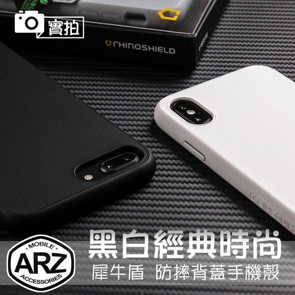 ARZ 犀牛盾 防摔背蓋手機殼 iPhone X i8 i7 Plus S9 S9+ ZenFone 5 5z 耐衝擊保護殼 全包覆手機防摔殼