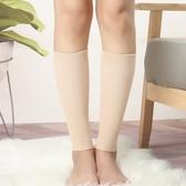 護膝 純棉護小腿保暖夏季男女薄款空調房護腿護腳腕防寒護腳踝運動襪套 晶彩