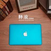 蘋果筆記本macbook air保護殼11/13.3電腦