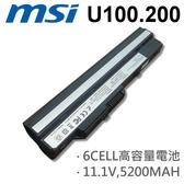 MSI 6芯 日系電芯 U100 U200 電池 3715A-MS6837D1 3715AMS6837D1 14L-MS6837D1 14LMS6837D1 957-N0111P-004