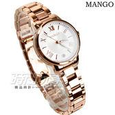 MANGO 原廠公司貨 羅馬浮雕不鏽鋼時尚女錶 防水手錶 日期視窗 玫瑰金x白 MA6716L-80R