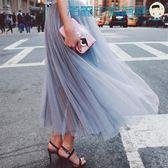 雙十二狂歡韓版網紗半身裙女高腰長裙a字裙【洛麗的雜貨鋪】