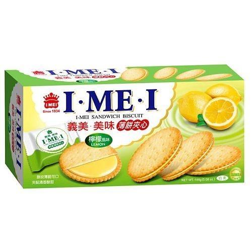 義美美味薄餅-檸檬夾心144g【愛買】