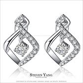 耳環 正白K飾「焦點女郎」耳針式 八心八箭 專櫃品質 一對價格