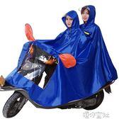 摩托車電動車騎行電車雨披男防水成人單人女加大加厚雙人雨衣 港仔會社