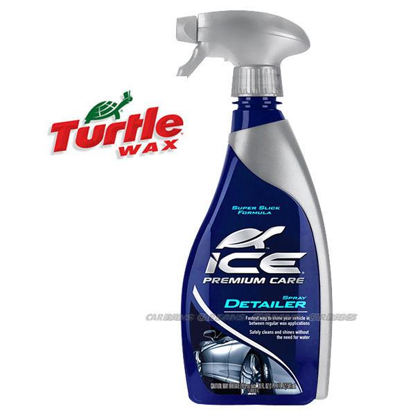 【愛車族購物網】美國龜牌Turtle Wax ICE極緻高光澤護膜