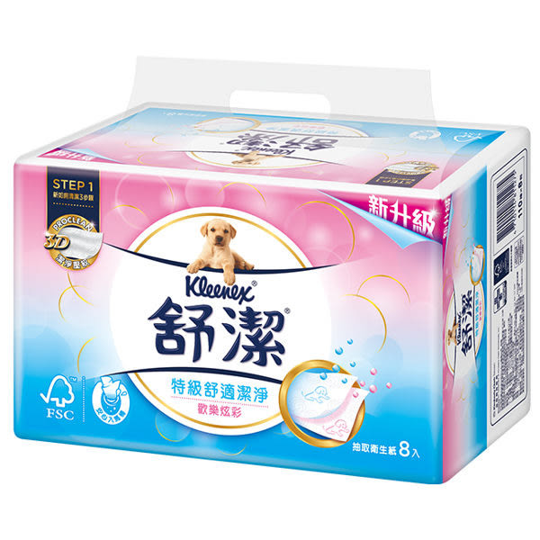 【舒潔】炫彩特級舒適抽取衛生紙110抽(8包x8串/箱)【艾保康】