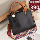 側背包 新款彩色肩帶流蘇手提包- 8833系列  寶來小舖bolai-現貨販售