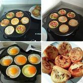 光滑做蛋糕小型模具雞蛋煎蛋器 煎蛋鍋  家用蒸蛋器蛋餃鍋簡約多 快速出貨全館免運