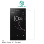 ☆愛思摩比☆NILLKIN SONY Xperia XZ1 Compact Amazing H+PRO 玻璃貼 XZ1C