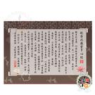 心經 行書 灰色貼紙20*30公分【十方佛教文物】