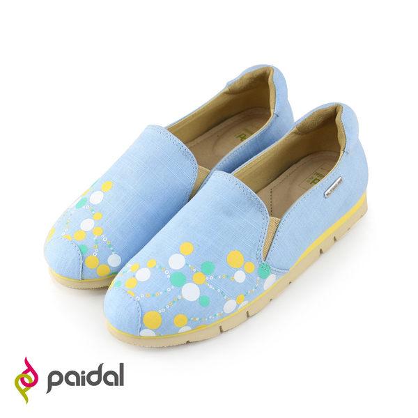 Paidal 幾何圓點密碼輕運動休閒鞋-泌心藍