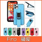 蘋果 iPhone 12 Pro Max 12 Mini iPhone 11 Pro Max 運動 手機殼 全包邊 軟殼 掛繩 保護殼