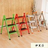 人字梯 家用折疊梯凳二三四五步加厚鐵管踏板室內人字 YYS【快速出貨】