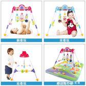 嬰兒健身架寶寶音樂架嬰兒玩具0-1歲兒童健身器材新生兒用品 小確幸生活館