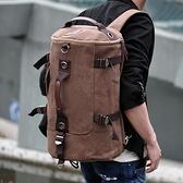 雙肩包男韓版戶外旅行背包帆布男士背包大容量圓桶包學生雙肩背包魔方數碼