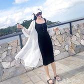 防曬衣女夏中長款超薄雪紡開衫寬鬆時尚長袖外披空調衫仙外套 潔思米