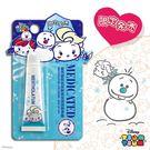 曼秀雷敦玻尿酸高保濕潤唇凍膏(8g) -TSUM