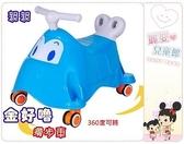 麗嬰兒童玩具館~親親系列-金好嚕幼兒划步車.助步車.學步車.ST 安全玩具車.