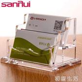名片架三銳創意名片架多層名片盒透明名片架子兩層桌面壓克力名片架座 初語生活