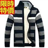 男針織高領外套 熱銷-羊羔毛絨經典條紋立領加厚潮流外套 2色65ae15【巴黎精品】