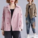大碼女裝新款冬裝燈芯絨外套輕熟風胖mm寬鬆洋氣復古長袖外套 EY9489【艾菲爾女王】