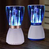 三旭 T3水舞噴水音響無線藍牙音箱電腦手機迷你噴泉小低音炮插卡DSHY 交換禮物