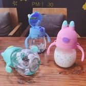 兒童水杯寶寶喝水杯子帶吸管杯帶手柄小孩學飲杯可愛防摔嬰幼兒園 美芭