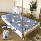 水蜜桃雪貂絨毛毯午睡毯蓋毯加厚毛毯單人 宿舍 印象家品旗艦店