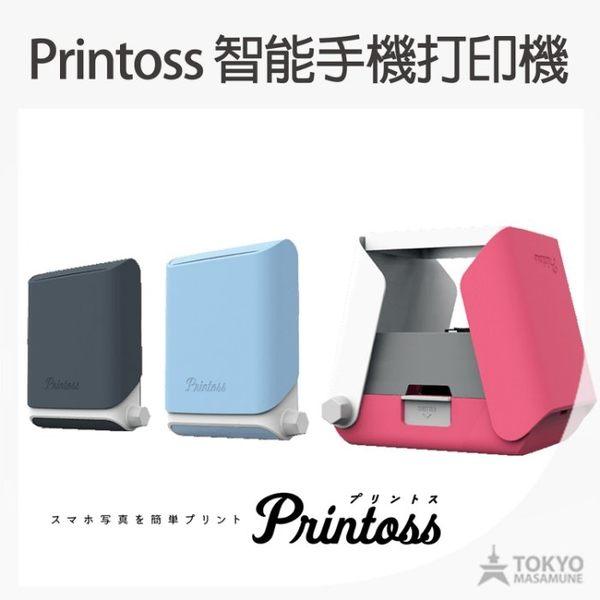 預購中【東京正宗】Takara Tomy Printoss 手機 相印機 拍立得 列印機 共3色