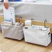 可掛式布藝收納掛袋 床頭宿舍上下鋪收納袋寢室儲物袋