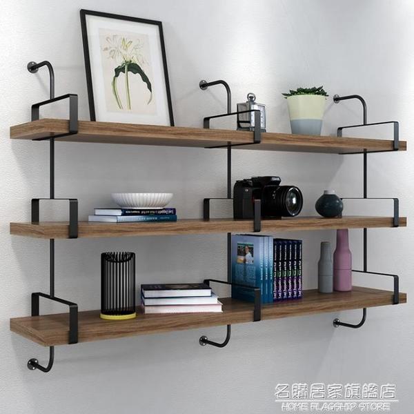 書架墻上置物架實木創意掛墻壁架子鐵藝墻面一字擱板客廳簡易層板 NMS名購新品