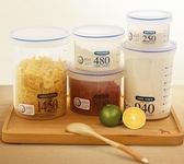 塑膠防潮奶粉罐密封罐輔食罐便攜外出寶寶奶粉盒零食盒 童趣潮品