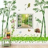 壁紙自黏牆貼畫客廳臥室床頭房間牆面裝飾品背景牆紙溫馨3D牆貼紙 YDL