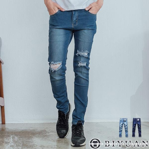 【OBIYUAN】牛仔長褲 韓版 水洗刷色 破壞 牛仔褲共2色【HK4177】