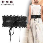 夢思隆韓版女士綁帶繫帶腰封時尚百搭蕾絲裝飾連衣裙腰帶配飾黑白【美物居家館】