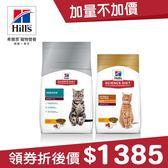 Hill's希爾思 原廠正貨 成貓 毛球控制套組(4KG + 低卡7磅)