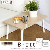 JP Kagu日式木質和室圓角折疊桌/茶几/矮桌60x40cm(4色)楓木色
