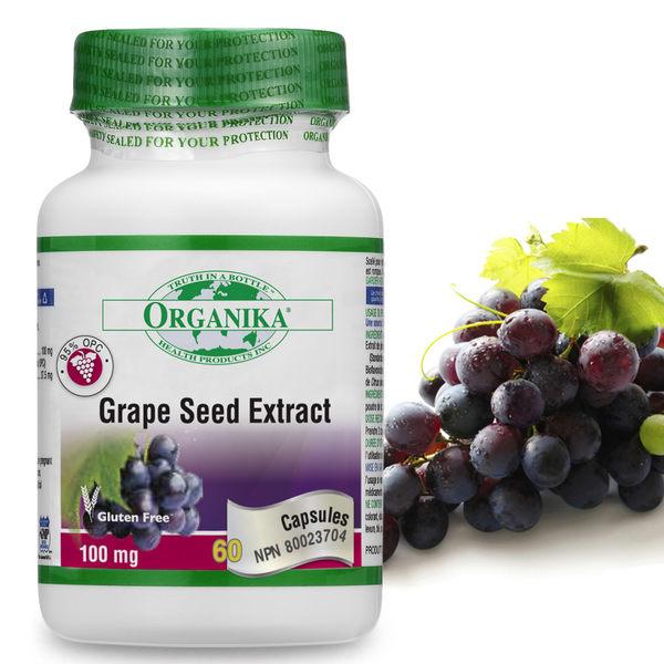 【Organika 優格康】高單位葡萄籽95%OPC(60顆)
