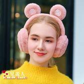 耳罩保暖女耳包耳套冬天兒童耳罩男女冬護耳耳朵套冬季耳帽 全店88折特惠