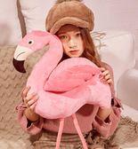 火烈鳥玩偶毛絨玩具韓國搞怪抱枕公仔可愛粉色少女心娃娃女生禮物『CR水晶鞋坊』YXS