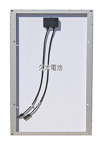 ✚久大電池❚ 太陽能 12V 100W 多結晶 太陽能板 CE ISO ROHS IEC 國際認證 (超高品質.節電省錢)
