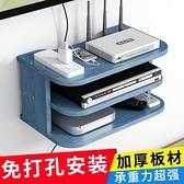 路由器架 免打孔wifi墻上電視機頂盒置物架墻壁路由器收納盒壁掛式掛墻支架