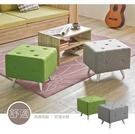 椅子 椅凳【收納屋】良柞亞麻方形沙發椅-...