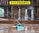 園林園藝自動旋轉噴水噴頭360度灌溉草坪花園澆水屋頂降溫灑水器 3C優購