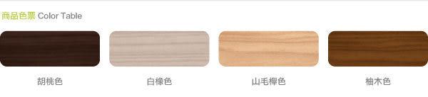 化妝台【YUDA】限時特賣 貝卡2.7尺 梳妝台/鏡台/化妝台/非滑鏡(不含椅) 新竹以北免運費!!