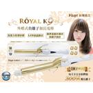 【PINGO台灣品工】Royal K9 ...