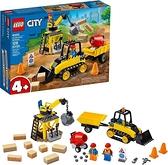 LEGO 樂高 城市建設推土機60252玩具構造套裝 兒童 酷玩建築套裝 (126件)
